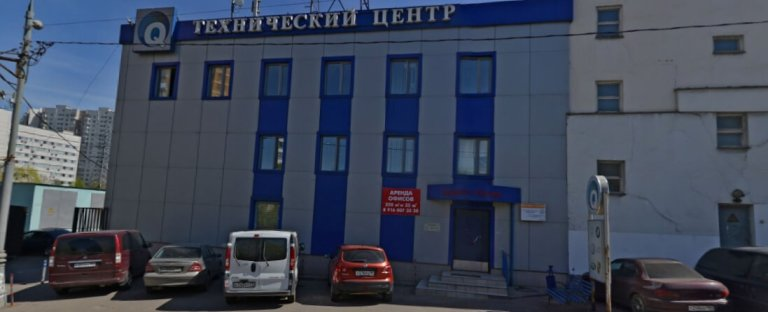 Карпрайс метро Проспект Вернадского