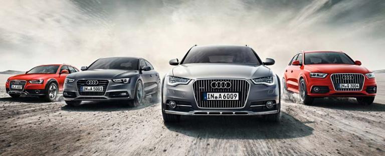 Выкуп и оценка Audi в Москве