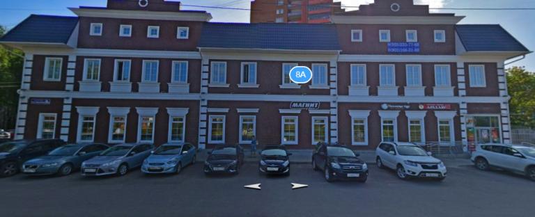 Карпрайс в Дмитрове