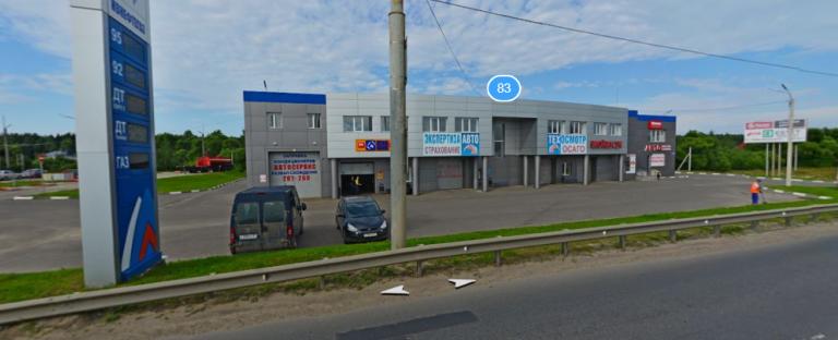Карпрайс в Иваново