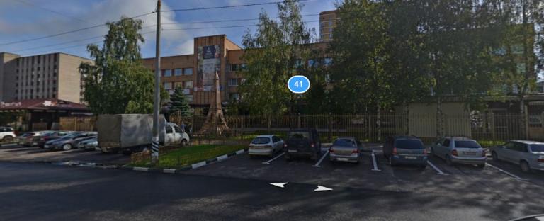 Карпрайс в Обнинске