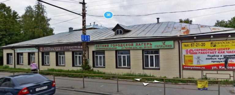 Карпрайс в Петрозаводске