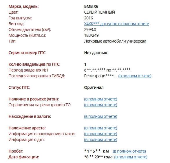 Avtobot.net краткий отчет
