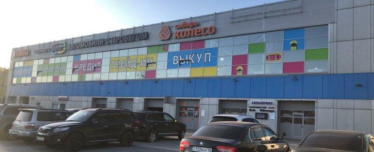 КЛЮЧАВТО Select Новосибирск